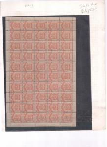 North Borneo SG 23 full Sheet (8deh)