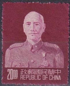 China #1091 F-VF Unused  CV $100.00 (A19107)