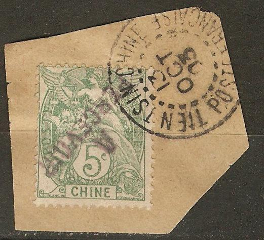 France Off China J27a Maury TT15 var O/P Cert 1903 SCV $3,000+