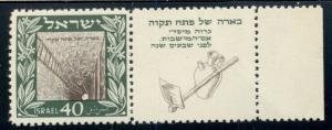 ISRAEL #27, 40p with tab, og, NH, VF, Scott $80.00