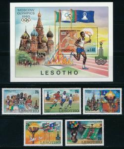 Lesotho - Moscow Olympic Games MNH Sports Set (1980)