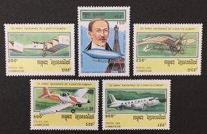 Cambodia 1993 #1295-9, Airplanes, MNH.