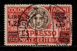 Eritrea Scott E8c Used (Catalog Value $55.00)