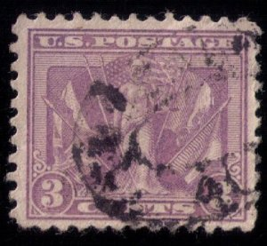 US SCOTT #537 Used Victory and Flags Very Fine