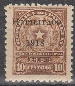 Paraguay #221 F-VF Unused  (S7377)