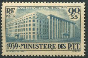FRANCE-1939 Orphans Fund Sg 636 UNMOUNTED MINT V22267