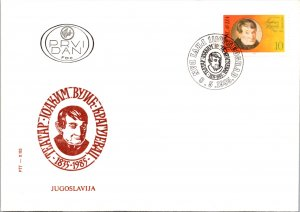 Yugoslavia, Worldwide First Day Cover