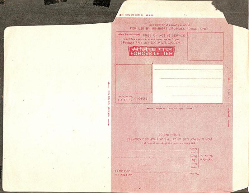 India 1969 Force's Letter Red Sheet Mint Postal Stationary R