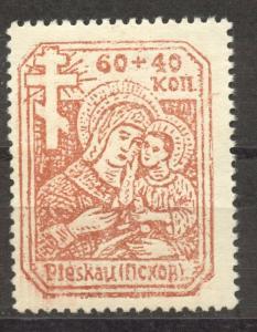 German Occupation 1941 Pleskow, Russia, Mi. # 12 a x, MNH