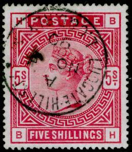 SG181, 5s crimson, FINE USED, CDS. Cat £250. GERMAN CERT. BH