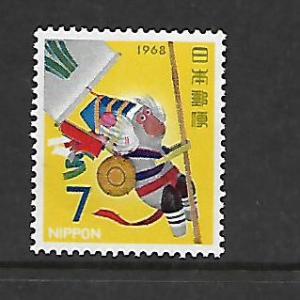 JAPAN 940 MNH NEW YEAR 1967