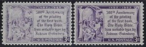 1014 Underinking Error / EFO 500th Anniversary of Printing The Holy Bible MNH