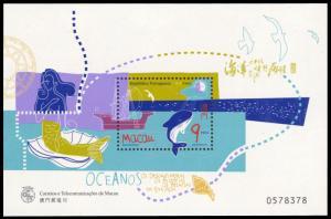 Macao 1998 Scott #932 Mint Never Hinged