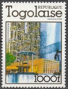Togo #979  MNH CV $9.00  (S7733)