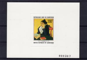 Cameroun 1978 Sc#C268 Van Gogh Paintings Deluxe Souvenir Sheet  MNH VF