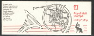 FH6 1986 Musical Instruments Series - French Horn - Folded Booklet - Cyl B5/B26