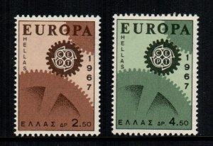 Greece  891 - 892  MNH cat $  4.00