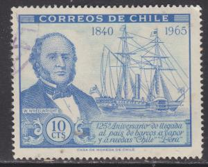 Chile 358 125th Anniv. of the Arrival of the Paddle Steamers Chile and Peru