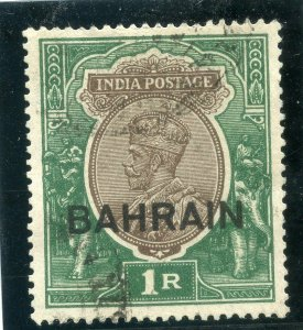 Bahrain 1933 KGV 1r chocolate & green very fine used. SG 12. Sc 12.