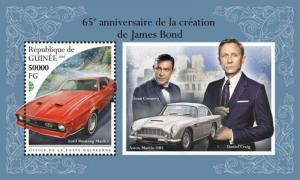 Guinea - 2018 James Bond Cars - Stamp Souvenir Sheet - GU18505b
