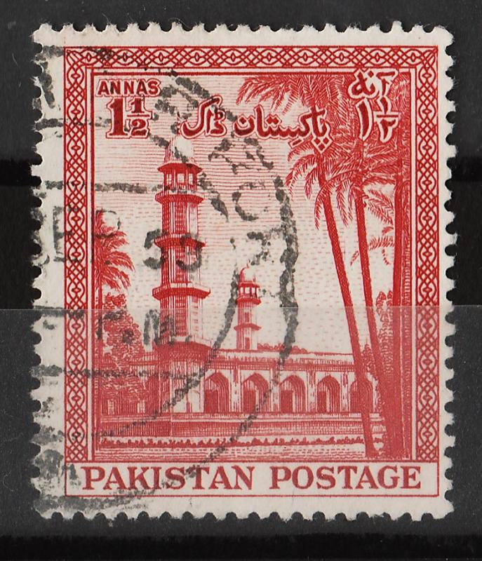 Pakistan 1954 7th Anniversary of Independence 1.50A (1/7) USED