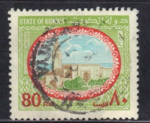 KUWAIT SC# 860 **USED** 2.5p 1981   SEE SCAN