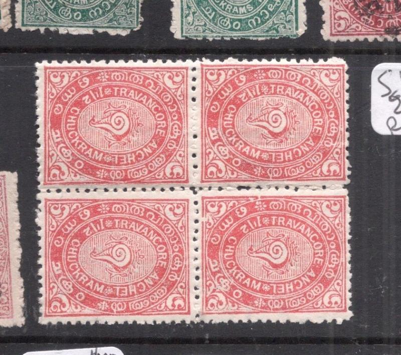 India Travancore SG 43 Block of Four Two MNH (2dij)