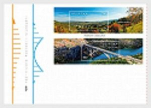 2015    CROATIA  -  SG.  N/A  -  BRIDGES & VIADUCTS FIRST DAY COVER