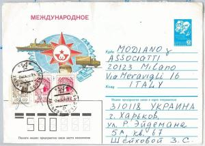 Russia 1995  POSTAL STATIONERY cover with RUSSIAN postmark from KARKHOV Ukraine!