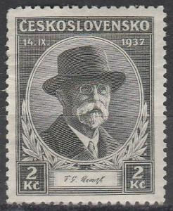 Czechoslovakia  #235  F-VF Unused  (S4311)