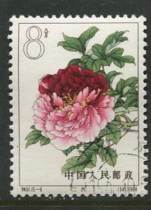 China - Scott 772 - Flowers Issue - 1964- CTO - Single 8f Stamp-15-6