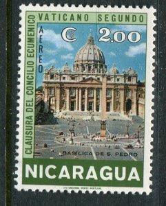Nicaragua #C594 Mint- Penny Auction