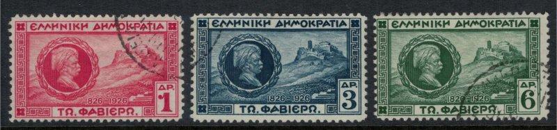 Greece #335-7 CV $9.85