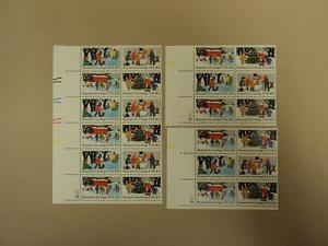 USPS Scott 2027-30 20c 1982 Seasons Greetings Lot Of 3 Pl...