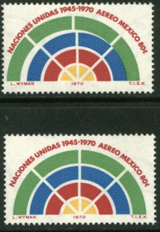 MEXICO C376+VAR, 25th Anniversary of the United Nations Org. GREEN SHIFTED MNH