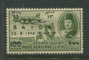 STAMP STATION PERTH Egypt #C51 Air Post Issue MH 1948