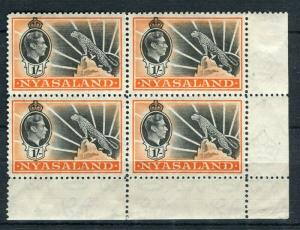 NYASALAND; 1938 early GVI issue fine Mint hinged 1s. Corner Block