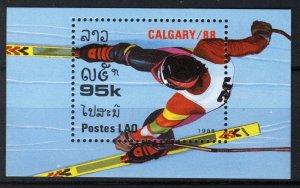 Laos 1988, Olympics Calgary 88 M/S MNH