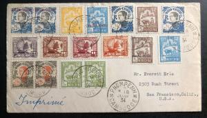 1934 Phnom Penh French Cambodia Indochina Cover To San Francisco Ca USA Colorful