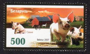 Belarus 644 - Mint-NH - Pigs / Hogs / Domestic (cv $0.70)