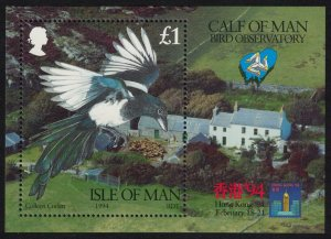 Isle of Man Black-billed Magpie Bird MS SG#MS589