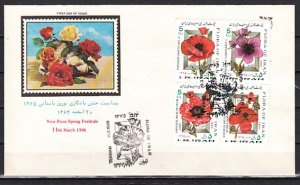 Persia, Scott cat. 2212 A-D. New Years issue. Flowers shown. First day cover.