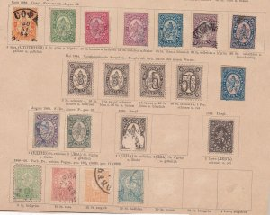 BULGARIA  ^^^^1882 -89  used    LIONS CLASSICS on page   $$@dcc465bulg