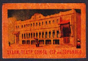 Russia 1950s beautiful vintage matchbox label  F to VF unused no gum as issued.