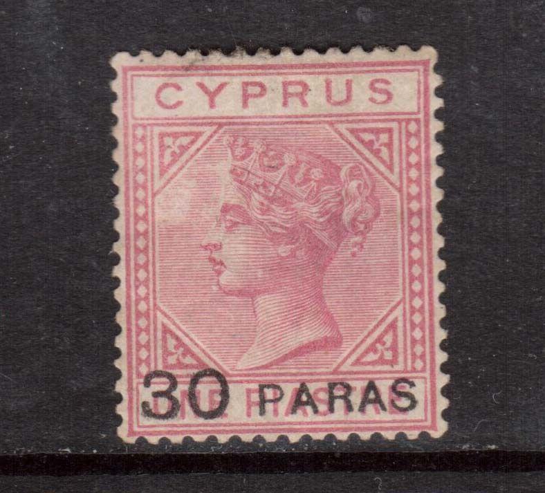 Cyprus #17 VF Mint