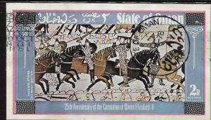 Oman  1978 25th Anniversary Coronation Elizabeth II   Used  2R