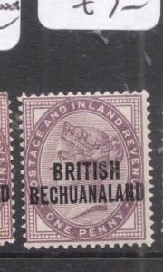Bechuanaland SG 33 MOG (5dlx)