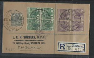 BRITISH SOLOMON IS  (P1104B) KGV 1/2D+1D BL OF 4 EACH+2D REG COVER 1936 TULAGI