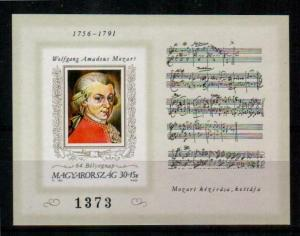 Hungary Scott 3311 Mint NH imperf (Catalog Value $60.00)