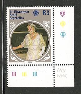 Seychelles Zil Elwannyen Sesel 1985 watermark error S.G 117w